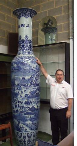 Giant Vase